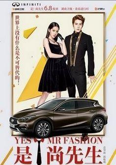 Model, Movie Posters, Fashion, Moda, Film Poster, Fashion Styles, Scale Model, Popcorn Posters