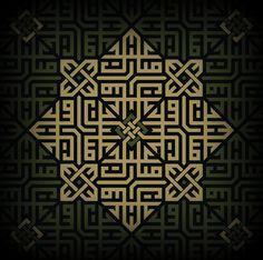https://flic.kr/p/cFr9nh | Eid Mubaarak | Arabic Square Kufic Calligraphy