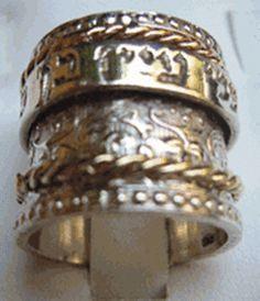 Spinning band Ben Porat Yoseph hebrew ring bague argent anillo plata men's rings