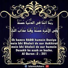 Spread Islam