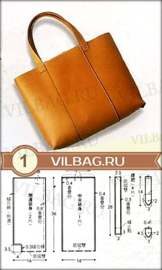 Выкройка сумки для кожи (и не только). Размер готовой сумки будет: высота — 32 см, длина — 40 см, ширина 7 см. 2. Выкройка сумки из кожи или кожзама, можно из ткани в сочетании с кожзамом.Размер готовой сумки будет: высота — 25см, длина — 35см, ширина 8см. 3.Выкройка сумки на пояс, возможно сочетание кожи и …