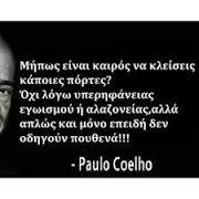 Αποτέλεσμα εικόνας για πλατωνας quotes Philosophy, Cards Against Humanity, Quotes, Paulo Coelho, Quotations, Philosophy Books, Quote, Shut Up Quotes