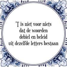 E-mail - Roel Palmaers - Outlook Sarcastic Quotes, Qoutes, Funny Quotes, Climate Change Quotes, Witty Remarks, Dutch Quotes, One Liner, Funny Signs, Business Quotes