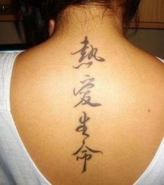 Tatouage signe chinois dans le dos