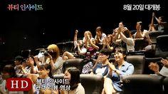 뷰티 인사이드 (The Beauty Inside, 2015) 관객 리뷰 영상 (Audience Review Video)