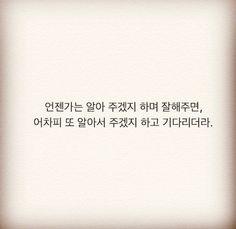 시팔이 하상욱