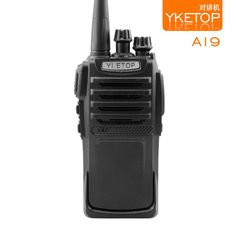 New survival gear is up! http://musthavesurvivalgear.com/products/hot-professional-radio-new-launch-10w-high-power-a19-uhf400-480mhz-two-way-radio-long-distance-for-wild-mountain-hunting?utm_campaign=social_autopilot&utm_source=pin&utm_medium=pin