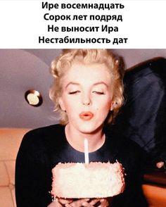 Humor, Birthday, Humour, Funny Photos, Funny Humor, Comedy, Lifting Humor, Jokes