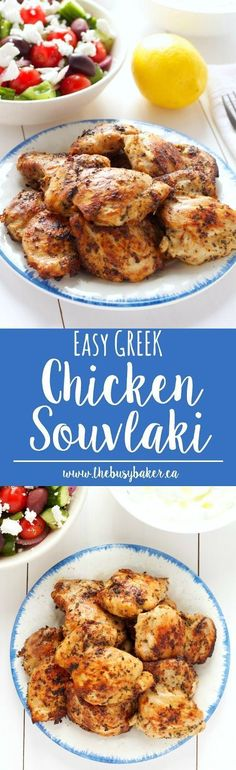 This Easy Greek Chicken Souvlaki is the perfect main dish for summer! http://www.thebusybaker.ca