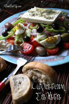 Χωριάτικη σαλάτα Greek Beauty, Egg Salad, Mediterranean Recipes, Greek Recipes, Appetizers, Nutrition, Cheese, Eat, Cooking
