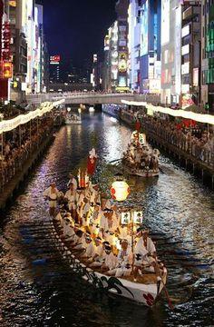 festival tanabata jepang