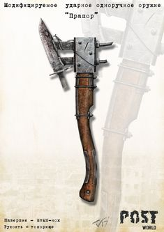 ArtStation - A Complect Set of Post-apocaliptic strike weapons, Alexey Voronin Fallout Concept Art, Weapon Concept Art, Zombie Apocalypse Weapons, Steampunk Weapons, Homemade Weapons, Cool Knives, Fantasy Weapons, Armor Clothing, Cress