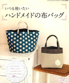 Lovely Handmade Bags   Japanese Pattern Book by pomadour24 on Etsy