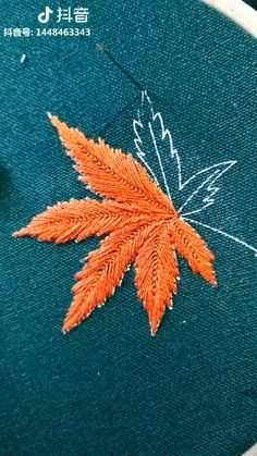 Hand Embroidery Patterns Flowers, Hand Embroidery Videos, Embroidery Stitches Tutorial, Embroidery Leaf, Embroidery Flowers Pattern, Creative Embroidery, Simple Embroidery, Hand Embroidery Designs, Embroidery Techniques