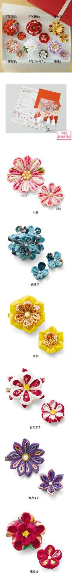 DIY Kanzashi Fabric Flower (Part 1)   ちりめんで形にする和の趣 四季折々つまみ細工のお花の会(12回限定コレクション)zakka collection (JP)