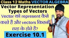 #Class12Maths #VectorAlgebraClass12 #VectorAlgebraClass12Maths #CBSEBoard #Class12MathsChapter10 #FullSyllabusOfClass12Maths #aatmnirbhar #CBSEClasses #FullSyllabusOfClass12 #CBSEClass12 #CBSEClass12Maths #NCERTSolutions #Mathyug #AshishKumar #AgamSir #AshishSir #Education #Maths #Mathematics #CBSE_Board #VectorAlgebra #Class12MathsSolutions Cbse Class 12 Maths, 12th Maths, Home Learning, Algebra, Self Development, Mathematics, Vectors, Physics, Homeschool