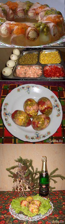Американский гость или русское гостеприимство, или «Заливное в яичной скорлупе»: Рецепты и кулинария - женская социальная сеть myJulia.ru