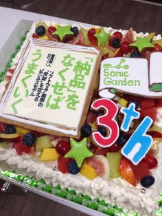 ソニックガーデンさんのケーキ Big Cakes, Wedding Decorations, Birthday Cake, Desserts, Food, Tailgate Desserts, Birthday Cakes, Meal, Tall Cakes