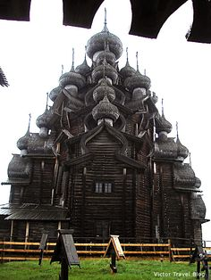 The Church of the Transfiguration of Our Lord on Kizhi Island, Russia