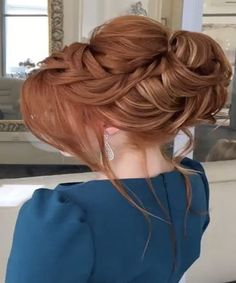 Updo Hairstyles For Parties 2017.
