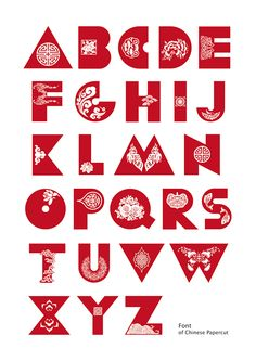 TYPOGRAPHY: The English font incorporate Chinese paper cut art. It would be cool to use it in any headline campaign for Chinese products. Chinese New Year Design, Chinese Style, Typographic Design, Graphic Design Typography, Chinese Paper Cutting, Paper Cutting Templates, Chinese Element, Chinese Typography, Alphabet