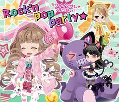 Rock'n pop party☆