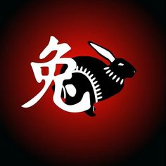 Chinese Zodiac Rabbit