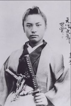 Young, Takashi (2). Taken at the photo gallery in Paris in 1863.[若き日の益田孝②。1863年パリの写真館にて撮影。]