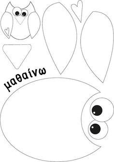 Φωτογραφία του χρήστη Fairy Joanna. Greek Language, Activities For Kids, Diy And Crafts, Snoopy, Symbols, Letters, Templates, Teaching, Education