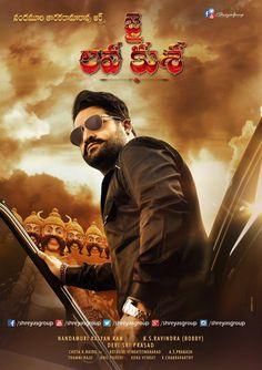 ఆర్ జై లవ కుశ మూవీ ఫస్ట్ లుక్ పోస్టర్స్ ntr jai lava kusa new look Telugu Hero, Actors Images, Hd Images, Actor Photo, New Poster, Telugu Movies, Latest Movies