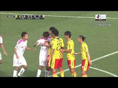 Giravanz Kitakyushu vs Mito Hollyhock - http://www.footballreplay.net/football/2016/11/12/giravanz-kitakyushu-vs-mito-hollyhock/