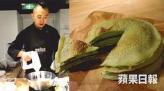 朱古力綠茶千層蛋糕,綠茶忌廉與朱古力醬的比例可以自行調較,手藝好的話,叠足20層蛋糕也不會顯得很厚。(蘋果日報)
