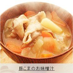 【旬のごはん】簡単×ワンポイント!旬の食材をお家で手軽に楽しみませんか? 楽天レシピ Thai Red Curry, Soup, Ethnic Recipes, Soups, Chowder