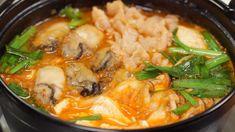 Oyster and Pork Kimchi Nabe (Korean-inspired Hot Pot Recipe) 牡蠣と豚肉のキムチ鍋(...