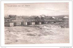 RUSSIA RUSSE RUSSIAN Russia Sumski Posad Karelia Village ? view cca. 1910 unused