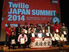 一行タグを追加するだけでフォームに電話認証が実装できる Twilio活用の 「実践クラウド」最優秀賞獲得ーーTwilio Smart Communication Award2014
