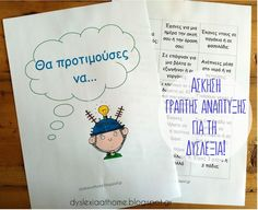 Learning Disabilities, Dyslexia, Writing Activities, Special Education, Teaching Kids, School, Blog, Blogging, Kids Learning