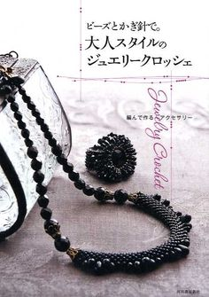 Jewelry Crochet Accessories - Japanese Beading Craft Book.