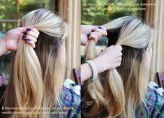 The Perfect DIY French Twist Into Rope Hairstyle