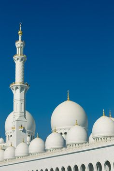 The Grand Mosque~ | From Me To You