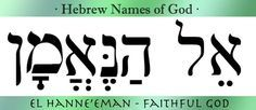 names of god in hebrew | 1000+ images about !Baruch Hashem! on Pinterest | Names Of God, The ...