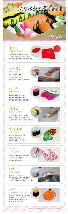 Move over diaper cake, it's....Diaper sushi! Cute Idea!