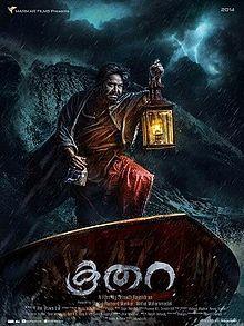 Watch Koothara 2014 Malayalam Full Movie Online DVDScr