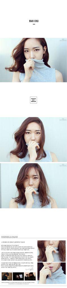 Korean Hairstyle Soonsiki