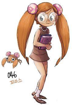 Tamtamdi é um artista que transformou pokémons em pessoas reais, com algumas características de cada pokémon de uma maneira muito legal!