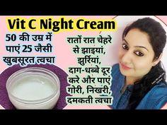 Which Vitamin For Skin Whitening Skin Light Cream, Cream For Oily Skin, Eye Cream, Best Night Cream, Anti Aging Night Cream, Whitening Cream For Face, Skin Whitening, Fair Skin Home Remedies, Moisturizer For Dry Skin