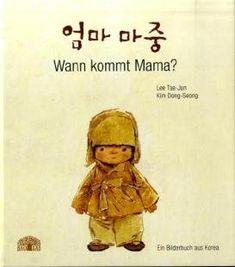 'Waiting for Mummy' - by Dong Sung Kim, Tae Jun Lee, children's illustration Focus Pictures, Korean Picture, Boy Illustration, Korean Art, Illustrations Posters, Vintage Illustrations, Inspirational Gifts, Vintage Prints, Cute Kids