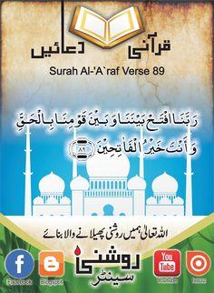 Roshni Centre: Qurani Duain Quran Pdf, English Words, Centre, Youtube, Books, Calligraphy, Libros, Book, Calligraphy Art