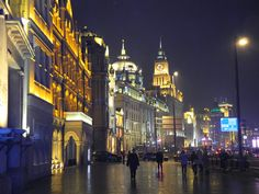 The Bund is a waterfront area in central Shanghai. The area centres on a section of Zhongshan Road within the former Shanghai International Settlement, which runs along the western bank of the Huangpu River, facing Pudong, in the eastern part of Huangpu District. The Bund usually refers to the buildings and wharves on this section of the road, as well as some adjacent areas