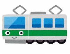 ちょwwwwwwwww地下鉄ってどこから電車入れたんだよ?wwwwwww